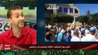 Algérie.. le congrè de la soummam la primauté du civil sur le militaire..