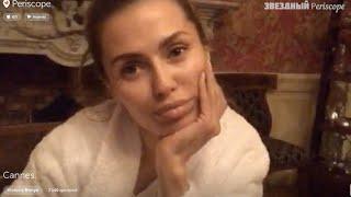 Виктория Боня - Ответы на вопросы / Общение с подписчиками (Канны)