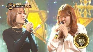 [Duet song festival] 듀엣가요제 - Kim Yeonji & Ye Mini, 'Good person' 20170120