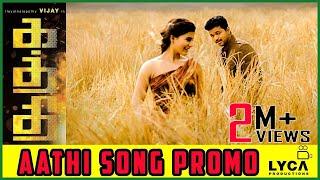 Kaththi – Aathi Song Promo Video