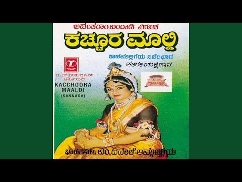Video Kacchoora Maaldi Kadamallige - Tulu Yakshagaana - Vol.2 download in MP3, 3GP, MP4, WEBM, AVI, FLV January 2017