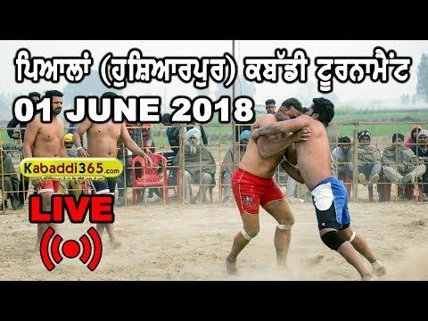Piala (Hoshiarpur) Kabaddi Tournament 01 Jun 2018