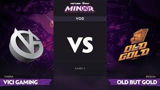 [RU] Vici Gaming vs Old but Gold, Game 2, StarLadder ImbaTV Dota 2 Minor Playoff