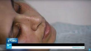 الاغتصاب في سوريا أداة حرب