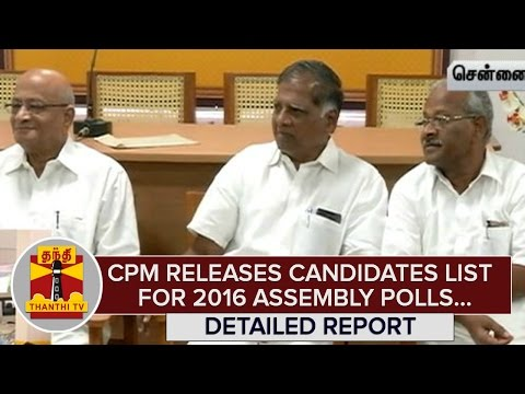 Detailed-Report--CPM-releases-Candidates-List-for-2016-Assembly-Polls--Thanthi-TV