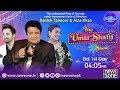 The Umar Sharif Show Episode 4  Guest Danish Taimoor  Ayeza Khan waptubes