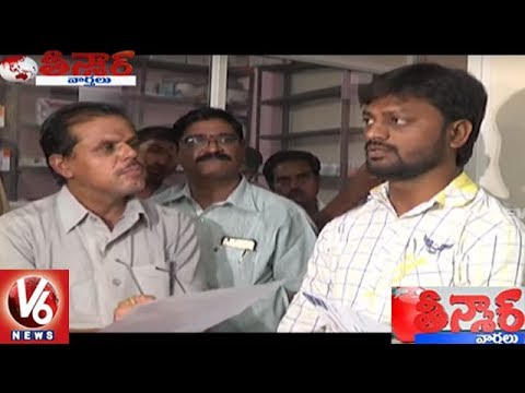 Fake Doctors Busted In Kurnool District | Hospitals Seized | Teenmaar News