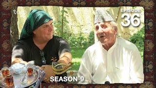 Chai Khana - Season 9 - Ep.36