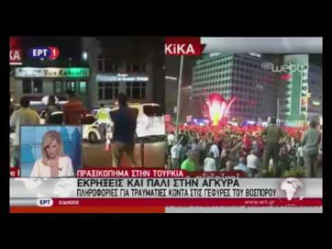 Σε εξέλιξη πραξικόπημα στην Τουρκία  3