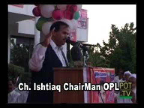 بیول دھمیال ہاوس میں جشن پوٹھوہار صادق خان مےئر لنڈن منتخب ہونے کی خوشی میں تقریب کا انعقاد کیا گیا