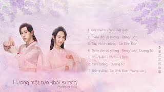 Video [Playlist] OST Ashes of Love/香蜜沉沉烬如霜 (Hương mật tựa khói sương) MP3, 3GP, MP4, WEBM, AVI, FLV Juli 2019