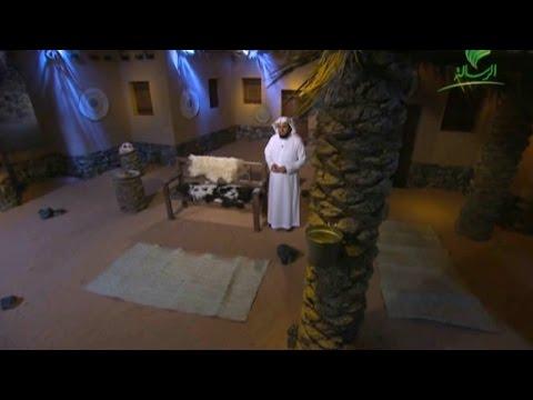 الحلقة [23] برنامج عائشة د.إبراهيم الدويش