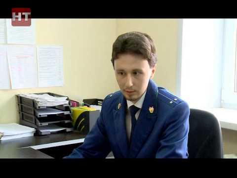Прокуратура Великого Новгорода принимала жалобы от населения по различным вопросам благоустройства в областном центре