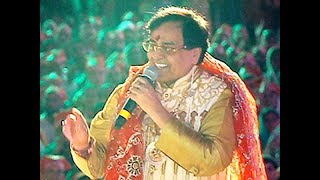 Download Lagu Chanchal Ji  part 1 Mathwar 2018 Mp3
