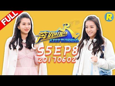 【ENG SUB FULL】Keep Running EP.8 20170602 [ ZhejiangTV HD1080P ]
