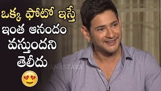 Video Mahesh Babu Heartful Words About His Fans and MB Official Team | Mana Stars MP3, 3GP, MP4, WEBM, AVI, FLV April 2018