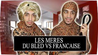 AbdelPasDrôle -  LES MÈRES DU BLED VS LES MÈRES DE FRANCE