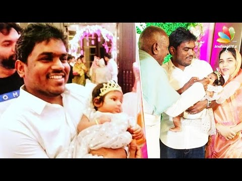 Ilayaraja-at-Yuvans-Baby-Girl-Naming-Ceremony-Latest-Tamil-Cinema-News