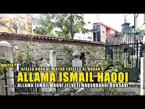 Allama Ismail Haqqi Bursavi رحمة الله عليه | Sort Story | Tafseer Rooh Ul Bayan Tafseer Al Quran