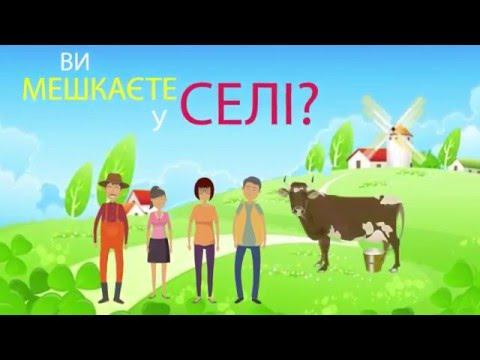 Самозайнятість у молочному тваринництві