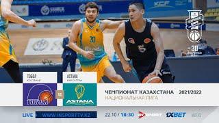Full game- National league:«Tobol»vs «Astana» (1-st match)