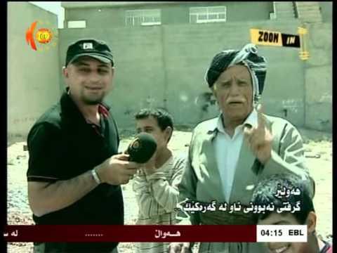 Kurdistan TV11JUN2010 021510]