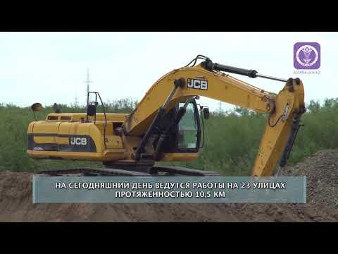 50 км дорог отремонтируют в Астане в рамках среднего ремонта