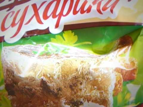 Из чего на самом деле делают соленые сухарики