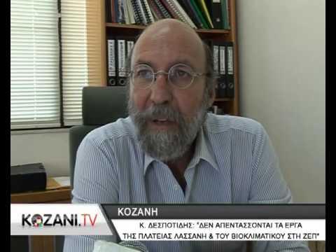 """Κ. Δεσποτίδης: """"Η ανακατασκευή της πλατείας Λασσάνη και το βιοκλιματικό πάρκο της ΖΕΠ θα γίνουν!"""" (βίντεο)"""