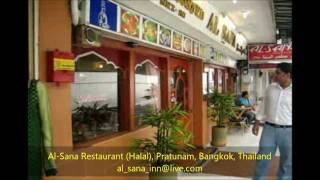 Al-Sana Restaurant (Halal - حلال)&Inn - Pratunam - Bangkok - Thailand