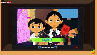 ஆத்திச்சூடி கதைகள் | சிறுவர் கதைகள் | தமிழ் | ஔவையார் |Aathichudi Kadaigal | Tamil Stories for Kids