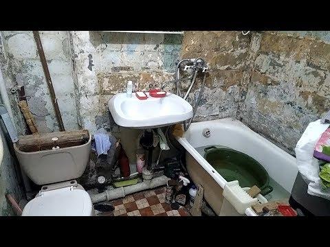 Сколько стоит ремонт в ванной и 1 кв. м. укладки плитки. Самая ужасная ванная комната на свете (видео)