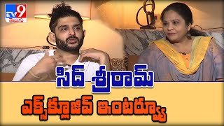 Sid Sriram Exclusive Interview LIVE