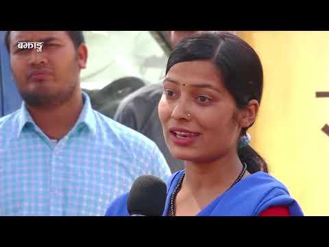 (Samakon [Ep-170) at Bajhang धर्म,संस्कार,प्रथा,र परम्पराजन्य कुरीतिको मारमा महिला - Duration: 54 minutes.)