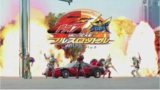 Kamen Rider × Kamen Rider Drive & Gaim: Movie War Full Throttle | MOVIE REVIEW