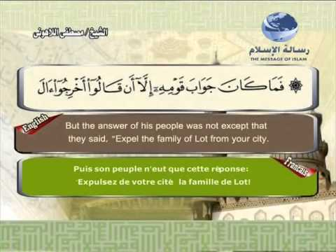 27-An-Naml (Translation of the Meanings of The Noble Quran in the English Language)