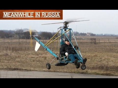 helicopter - Meanwhile in Russia. Join Us On Facebook http://www.facebook.com/MeanwhileRussia Автор: strelokalexandr http://www.youtube.com/user/strelokalexandr Follow us...