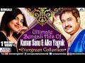 Ultimate Bengali Hits of Kumar Sanu & Alka Yagnik | Evergreen Bengali Romantic Songs | JUKEBOX