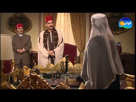 Al Masraweya Series / مسلسل المصراوية - الجزء الأول - الحلقة الثلاثون