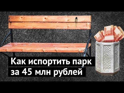 Симферополь: главный позор столицы Крыма - DomaVideo.Ru