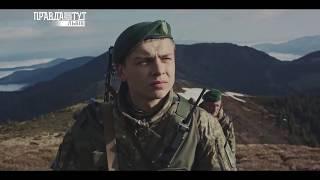 ЗАХІДНИЙ КОРДОН, випуск №101
