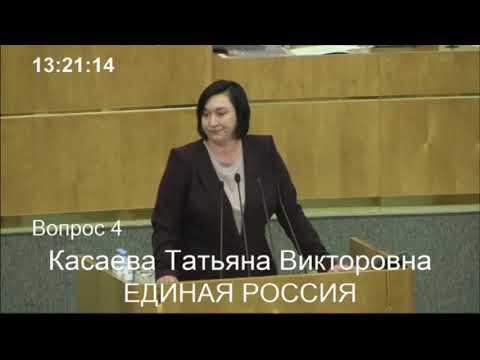 Сказ о том, как Единая Россия закон о повышении заработных плат учителям прокатила.
