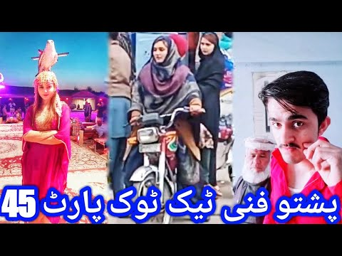 Video songs - Pashto Patan Boys and Girls Tiktok Musically Funny Videos Songs Collection Part 45