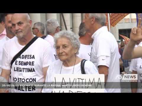 20/01/2020   PICCHIATO DURANTE LA RAPINA: MORTO LIBERO BENDINI