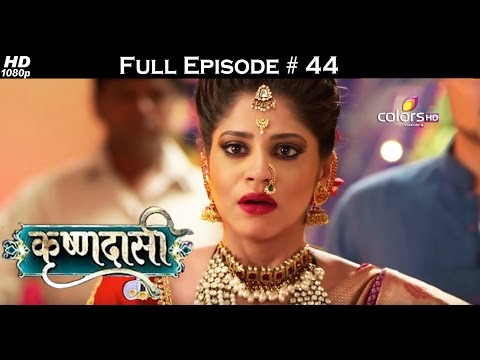 Video Krishnadasi - 25th March 2016 - कृष्णदासी - Full Episode (HD) download in MP3, 3GP, MP4, WEBM, AVI, FLV January 2017