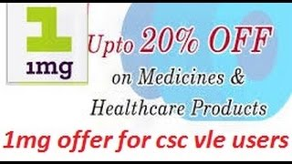 apna csc digital seva portal hello health service 1 mg free 20% off on first oder hurry up