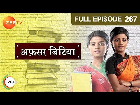 Afsar Bitiya | Hindi Serial | Full Episode - 267 | Mitali Nag , Kinshuk Mahajan | Zee TV Show
