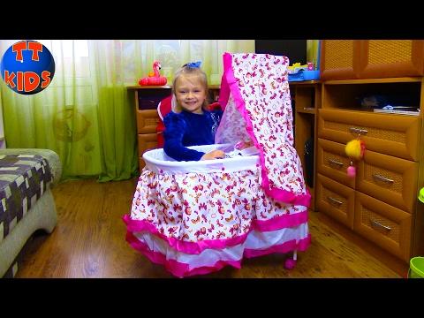 Кроватка для Куклы от Маши и Медведя Игрушки для детей
