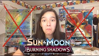 Today the full burning shadows set list has surfaced.  In today's pokemon news video I will be discussing the cards they decided to leave out of this burning shadows pokemon set and some reasons why they may have chosen to do so.  In addition, I'll be discussing some new products pokemon has announced and how to sign up for a burning shadows pokemon prerelease! Don't forget to preorder burning shadows: https://overthetoptcg.com/Check out my second channel for daily vlogs: https://tinyurl.com/pika-vlogsSubscribe today and join the Pikachu Army of proud Pokemon Fans! Let's share our love for Pokemon TOGETHER! :) If you want to buy/trade for cards I have pulled in my videos please check here: http://thecavendish.tictail.com/ Want to send fan mail? All fan mail will be featured in a livestream! P.O. Box 17594Sugar Land TX 77496I'm happy to sign cards as well as long as you include an unused stamp so I can send it back! Special thanks to: https://overthetoptcg.com/For FREE Pokemon Codes and Updates Check Out My Social Media Accounts! Follow Me on Instagram: https://instagram.com/laughingpikachu/Personal Instagram: https://instagram.com/fawcett.hannah/Follow Me on Twitter: https://twitter.com/LaughingPikaAdd Me on Snapchat: fawcetthannahIntro Created By: http://bit.ly/sleepyfx Donations are never required, but always appreciated: http://paypal.me/laughingpikachuBecome a Moderator: http://tinyurl.com/y9qk6yejNews Updates Playlist: http://tinyurl.com/pokemonnewsupdatesPokemon Challenge Videos: http://tinyurl.com/pikapackopeningsCrazy Fan Mail Opening Series: http://tinyurl.com/pokemonfanmail