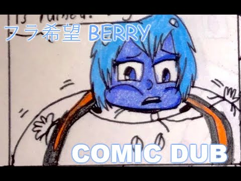 Play this video Rei and the Magic Hula Hoop - Comic Dub Inflation